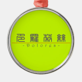 Chinese name for Dolores 20087_0.pdf Christmas Ornament