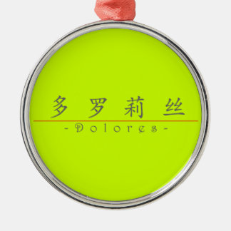 Chinese name for Dolores 20087_1.pdf Christmas Tree Ornament