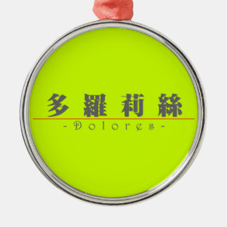 Chinese name for Dolores 20087_3.pdf Christmas Ornament