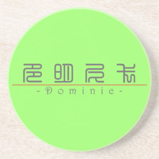 Chinese name for Dominic 20088_0.pdf Coaster