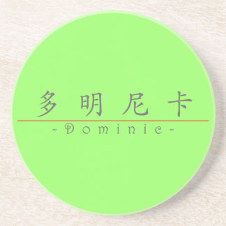 Chinese name for Dominic 20088_1.pdf Coaster