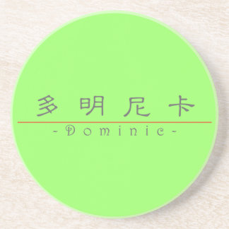 Chinese name for Dominic 20088_2.pdf Beverage Coasters