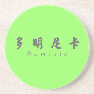 Chinese name for Dominic 20088_4.pdf Drink Coaster