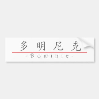 Chinese name for Dominic 20546_1.pdf Bumper Sticker