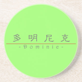 Chinese name for Dominic 20546_2.pdf Beverage Coaster