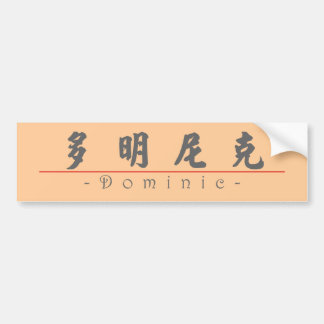 Chinese name for Dominic 20546_4.pdf Bumper Stickers