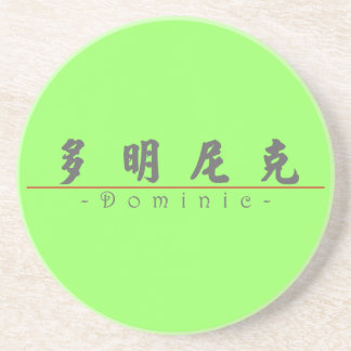 Chinese name for Dominic 20546_4.pdf Coasters