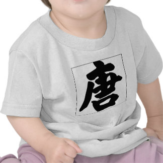 Chinese name for Don 20547_4.pdf Shirts