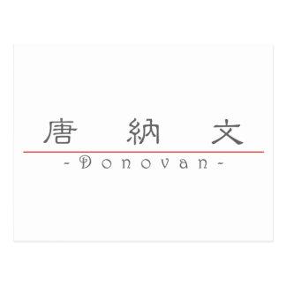 Chinese name for Donovan 22253_2.pdf Postcard