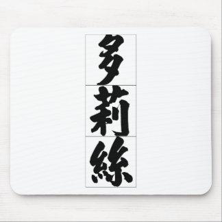 Chinese name for Doris 20092_4.pdf Mousepads