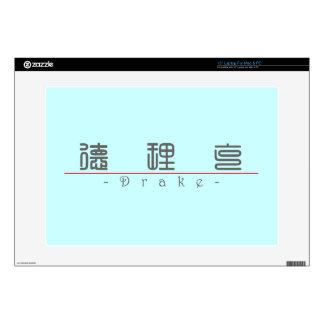 Chinese name for Drake 22218_0.pdf Skin For Laptop