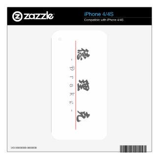 Chinese name for Drake 22218_4.pdf iPhone 4S Skins