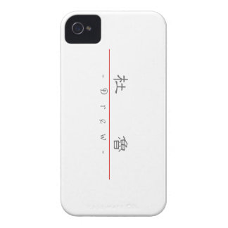 Chinese name for Drew 20551_2.pdf iPhone 4 Cover
