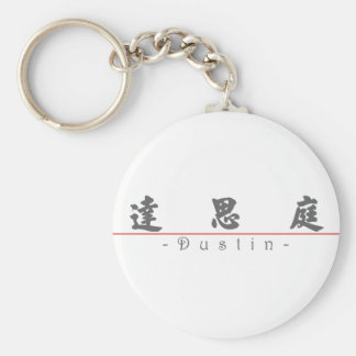 Chinese name for Dustin 22370_4.pdf Keychains