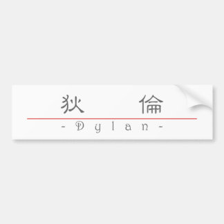 Chinese name for Dylan 20556_2.pdf Bumper Sticker