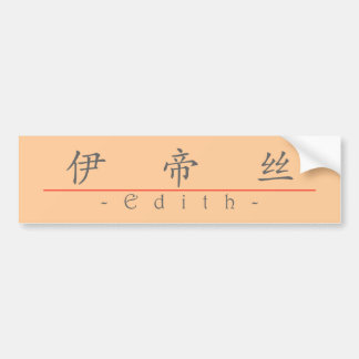 Chinese name for Edith 20096_1.pdf Car Bumper Sticker