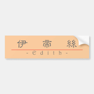 Chinese name for Edith 20096_2.pdf Car Bumper Sticker