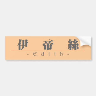 Chinese name for Edith 20096_3.pdf Car Bumper Sticker