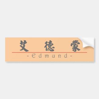 Chinese name for Edmund 20561_4.pdf Bumper Sticker