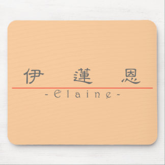 Chinese name for Elaine 20099_2.pdf Mouse Pad