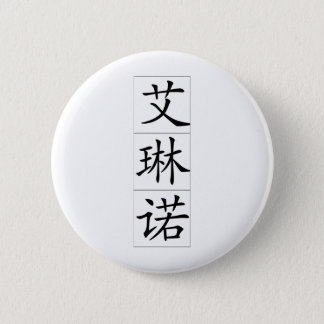 Chinese name for Eleanore 20100_1.pdf Button