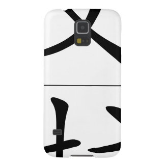 Chinese name for Ella 20102_1.pdf Galaxy S5 Cases