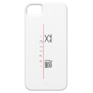 Chinese name for Ellen 20103_0.pdf iPhone 5 Cover