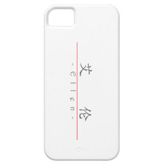 Chinese name for Ellen 20103_1.pdf iPhone 5 Cases