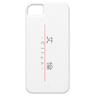 Chinese name for Ellen 20103_2.pdf iPhone 5 Cases