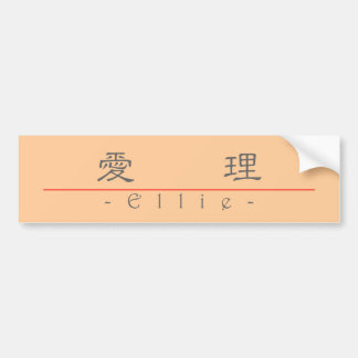 Chinese name for Ellie 21096_2 pdf Bumper Sticker