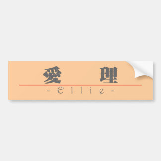 Chinese name for Ellie 21096_3 pdf Bumper Stickers