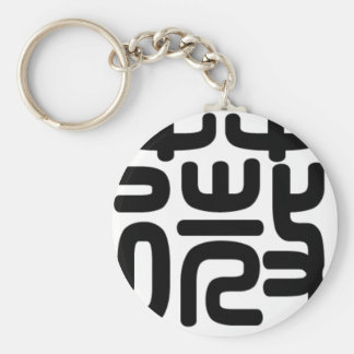 Chinese name for Elvira 20108_0.pdf Basic Round Button Keychain