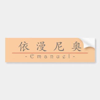 Chinese name for Emanuel 22260_1.pdf Bumper Stickers