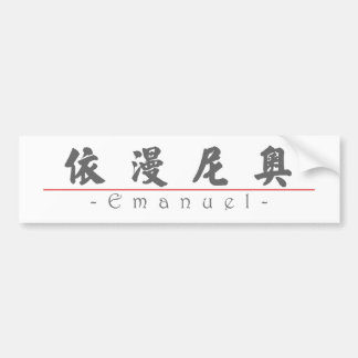Chinese name for Emanuel 22260_4.pdf Bumper Sticker