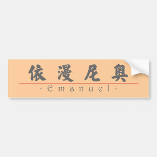 Chinese name for Emanuel 22260_4.pdf Bumper Stickers