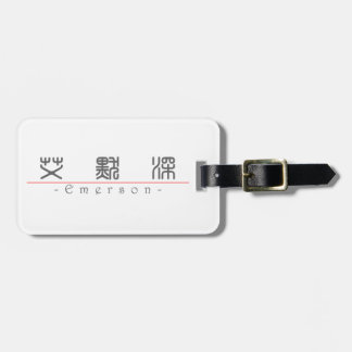 Chinese name for Emerson 21275_0 pdf Tags For Bags
