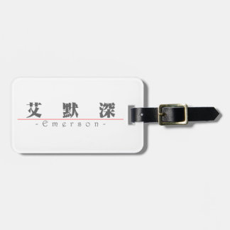 Chinese name for Emerson 21275_3 pdf Travel Bag Tag