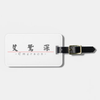 Chinese name for Emerson 21275_4 pdf Bag Tag
