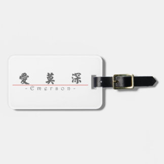 Chinese name for Emerson 22386_4 pdf Travel Bag Tag