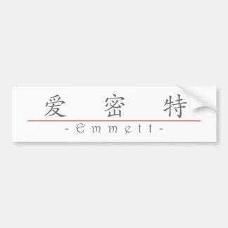 Chinese name for Emmett 22221_1.pdf Bumper Sticker