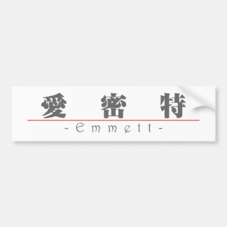 Chinese name for Emmett 22221_3.pdf Bumper Sticker