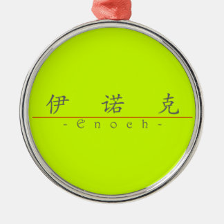 Chinese name for Enoch 20575_1.pdf Round Metal Christmas Ornament