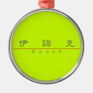 Chinese name for Enoch 20575_2.pdf Round Metal Christmas Ornament