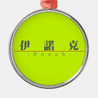 Chinese name for Enoch 20575_3.pdf Round Metal Christmas Ornament