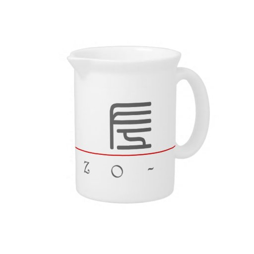 Chinese name for Enzo 22399_0.pdf Beverage Pitcher