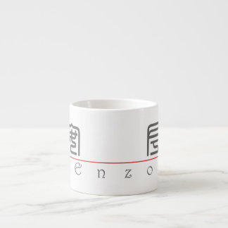 Chinese name for Enzo 22399_0.pdf Espresso Cup