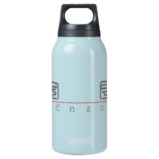 Chinese name for Enzo 22399_0.pdf 10 Oz Insulated SIGG Thermos Water Bottle