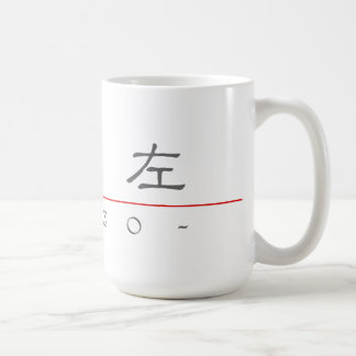 Chinese name for Enzo 22399_2.pdf Classic White Coffee Mug