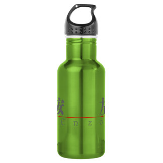 Chinese name for Enzo 22399_3.pdf 18oz Water Bottle