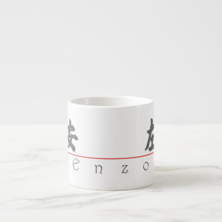 Chinese name for Enzo 22399_4.pdf 6 Oz Ceramic Espresso Cup